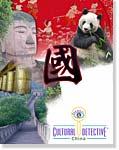 china_purch