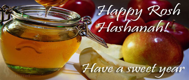 September 2017 Religious Holiday Rosh Hashanah