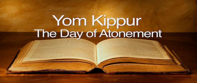 September 2017 Religious Dates: Yom Kippur